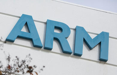 arm holdings building